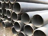 Труба стальна 42х3мм ГОСТ 8732-78