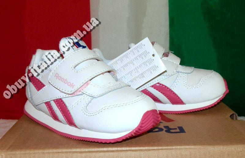 Кроссовки детские кожаные Reebok Royal CL Jogger KC оригинал из Италии