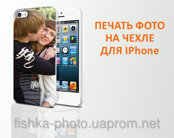 Любое  фото на чехлах для смартфонов