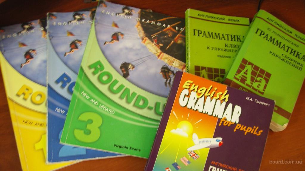 Репетиторство английский язык для взрослых и детей, цены минимальные.
