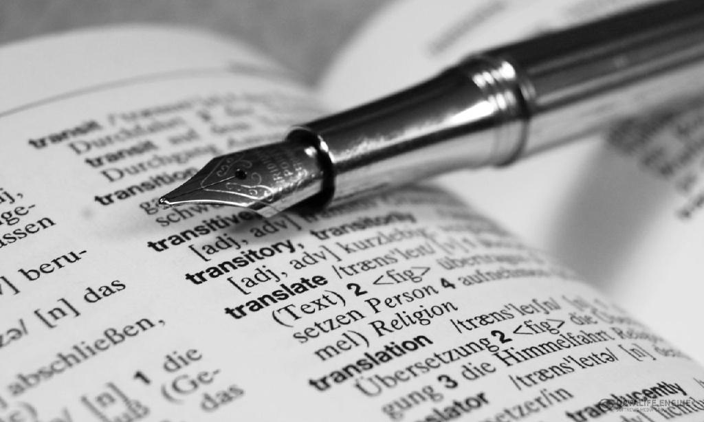 Качественные переводы, английский язык, любой сложности по минимальной цене.