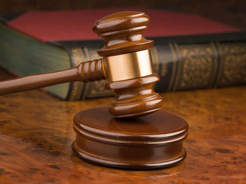 Юридические услуги для бизнеса, цены адекватные.