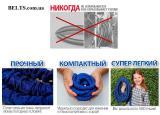 Украина.Удлиняющий шланг X-Hose 37,5 метра, садовый шланг Икс Хоз