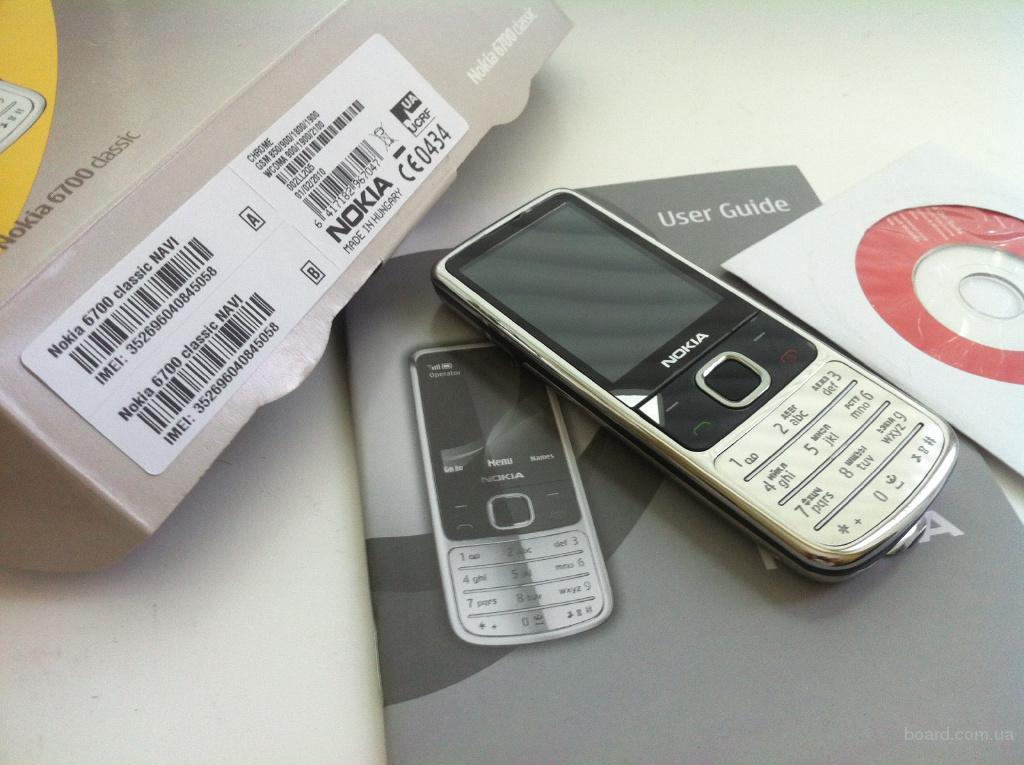 Nokia 6700 Classic Chrome (Новый) Оригинал! UA UCRF