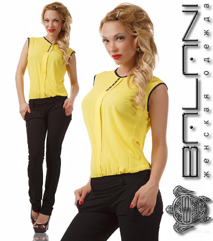 Купить стильные женскую одежду
