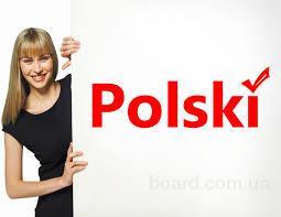 Курсы польского языка в Харькове