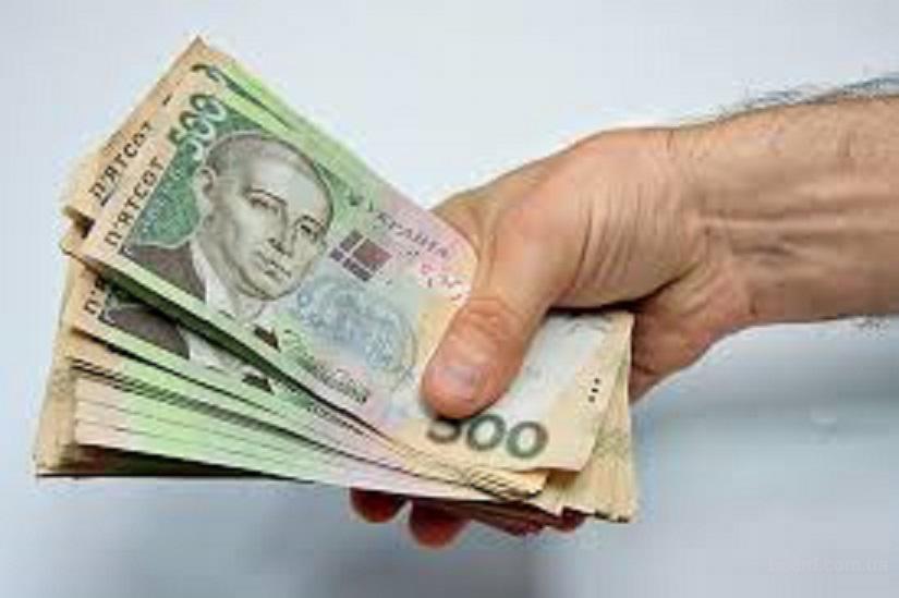 Частный кредит без справки о доходах украина