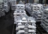 Чушка (слиток) А8 первичный алюминий