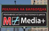 Бигборды билборды Житомир, аренда бигбордов, заказать бигборды билборды