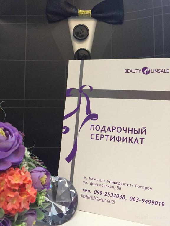Подарочный сертификат на Pole-dance (пол-денс)