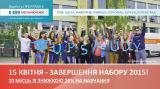 Обучение в Польше для украинцев по программе UP-STUDY