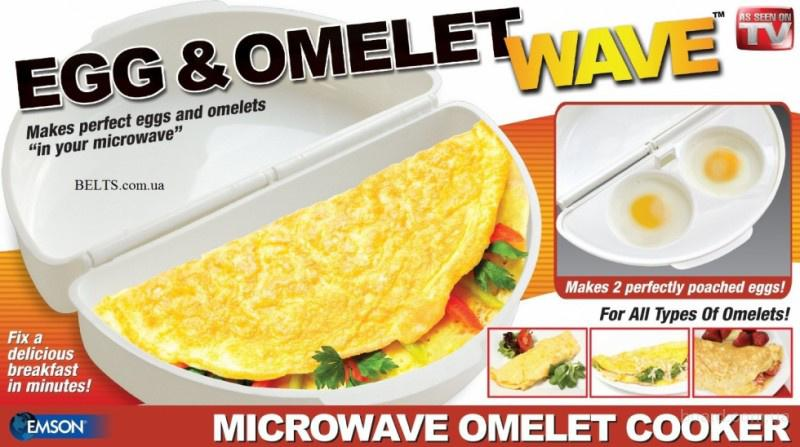 Омлетница Egg and Omelet Wave (EMSON) (Э
