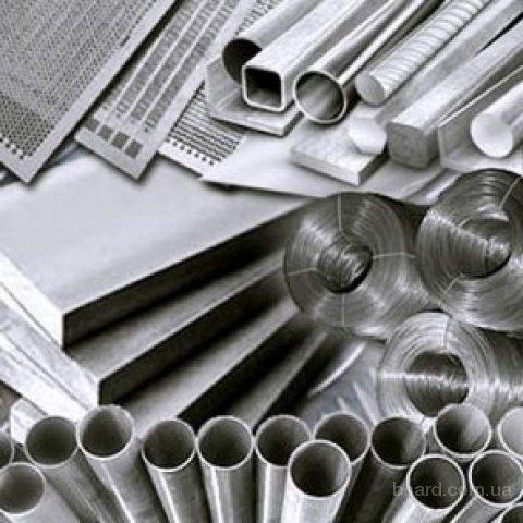 Нержавеющие прокат: трубы , лист, круг, проволока. Цены доступные.  Порезка