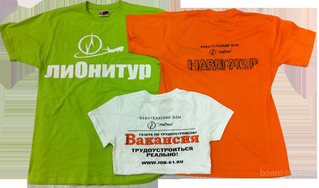 Печать на майках и футболках
