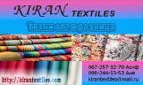 Оптовый магазин тканей Kirantextiles.com предлагает широкий выбор ткани со склада на рынке 7-й километр.