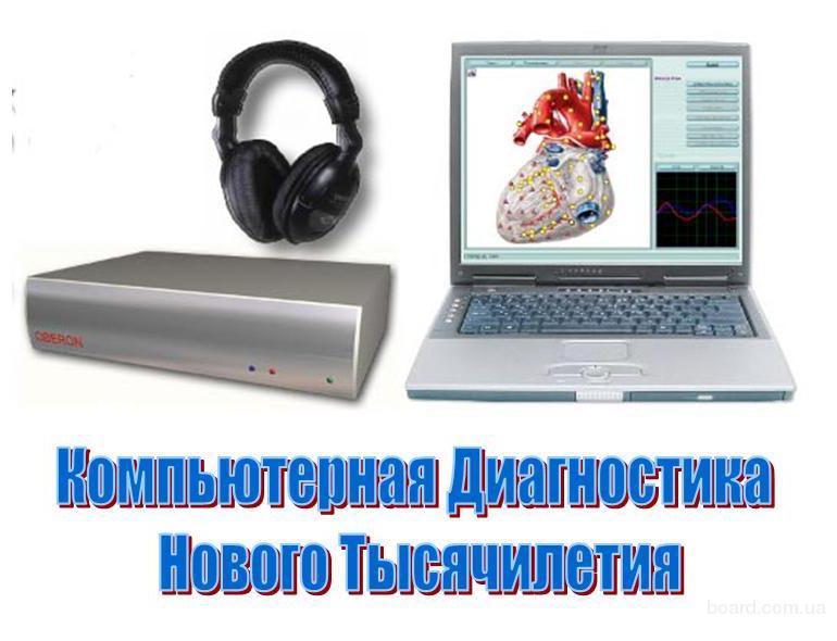 Компьютерное тестирование состояния здоровья