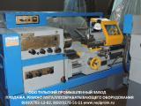 Ремонт токарных станков 16к20, 16к25, 16к40, 1м63.Продажа.