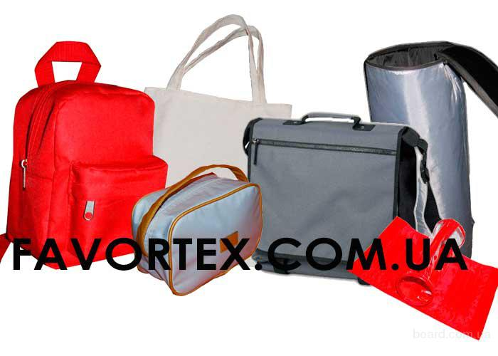 Пошив эко-сумок. Косметички для упаковки , рекламные рюкзаки, портфели для конеренций под заказ
