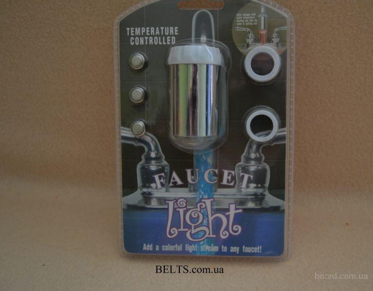 Украина.Насадка на кран с температурной подсветкой воды, Faucet (кран)
