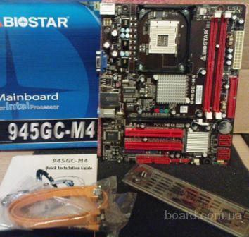 Продам новую Biostar 945GC-M4