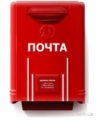 Распространение листовок по почтовым ящикам Оболони