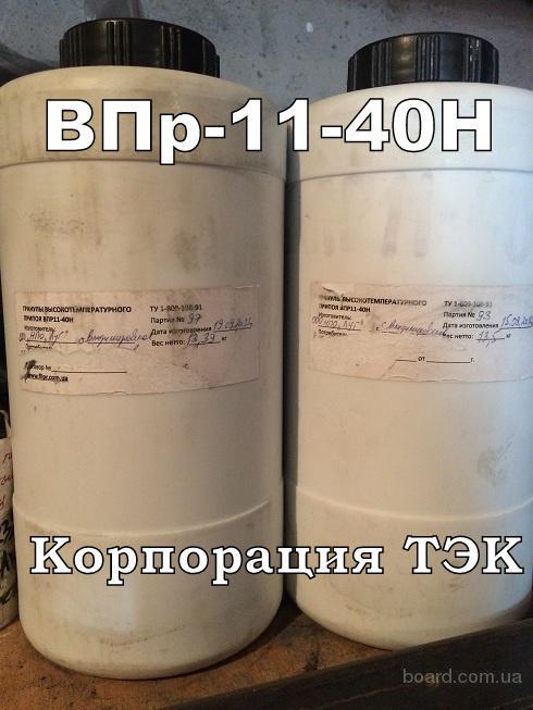 Продам припой ВПР11-40Н