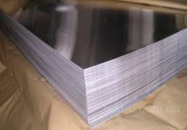 Алюминиевый лист, плита 0,5ст1050