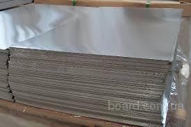 Алюминиевый лист, плита 1х1250х2500 ст 1050 Н24