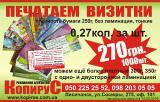 изготовление табличек, стендов и др. лисичанск
