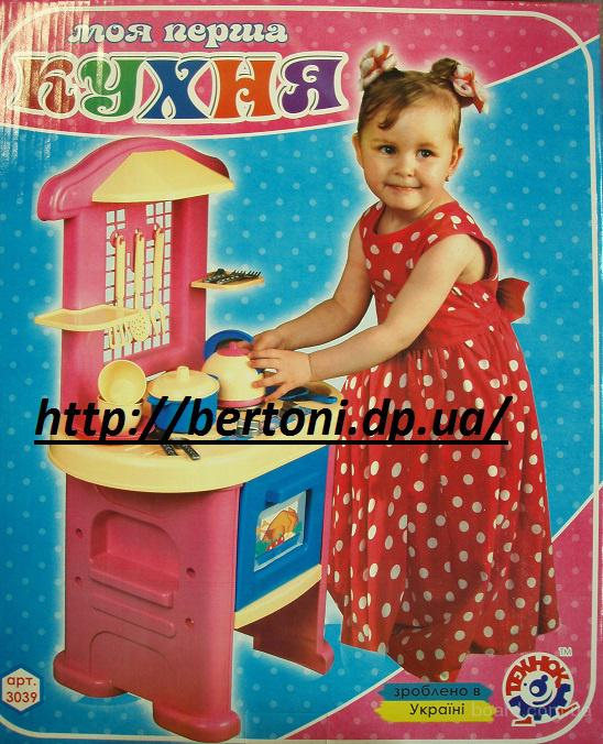 Детская кухня Моя перша кухня