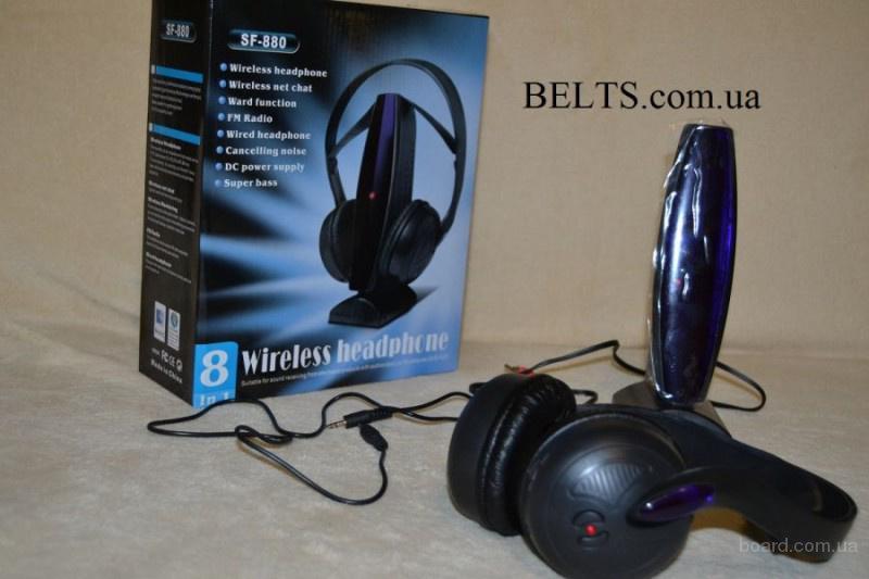 Беспроводные наушники с микрофоном и FM-радио Wireless Headphone 8 в 1