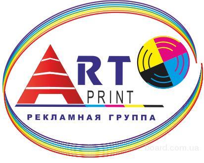 Изготовление пакетов с логотипом под заказ