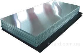 Алюминиевый лист, плита 2ст 5754
