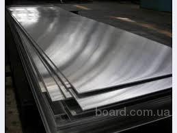Алюминиевый лист, плита 5х4000х2000 ст 5754 Н22