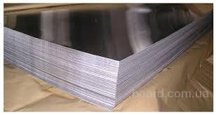 Алюминиевый лист, плита 6ст2017