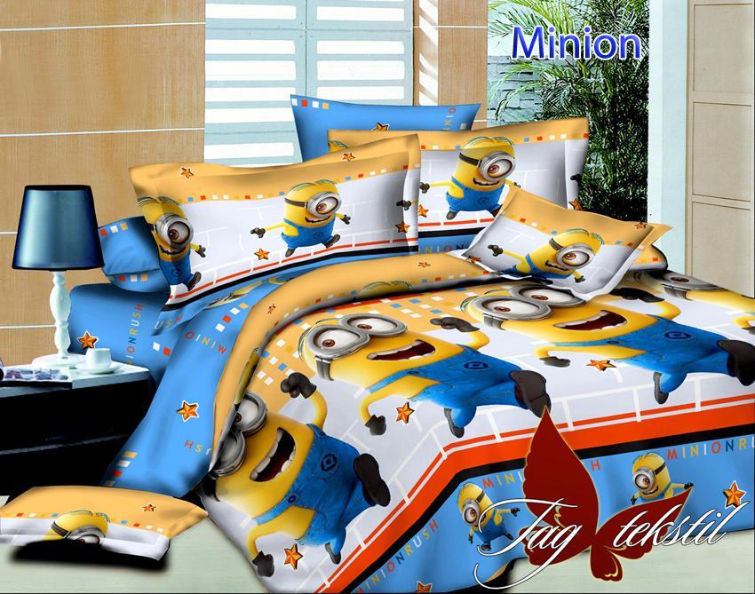 Детская постель Киев, Комплект Миньоны
