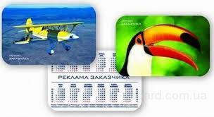 Офсетная печать. Изготовление карманных календарей. Календарь карманный 350 грн 1 000 шт. Бровары