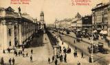 Купим дореволюционные открытки с видами городов