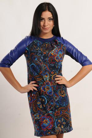платье Африка 42-52 р