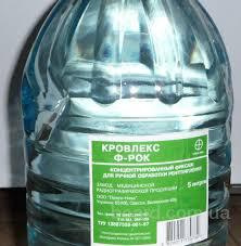 Фиксаж рідкий концентрований  Каністри  3л., 5 л.