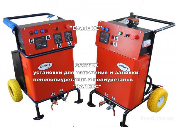 оборудование для напыления и заливки пенополиуретана, полиуретана, эластомеров.ППУ