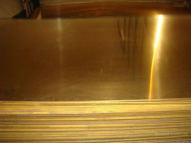Лист латунный 3х600х1500мм марка Л63 цена гост