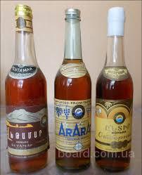 Куплю коньяк вино водку СССР
