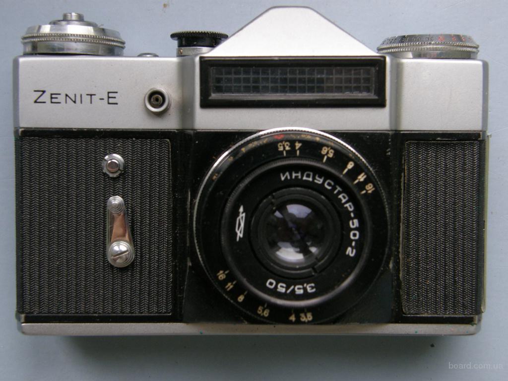 Фотоаппарат Зенит Е с объективом Индустар 50-2, производство СССР