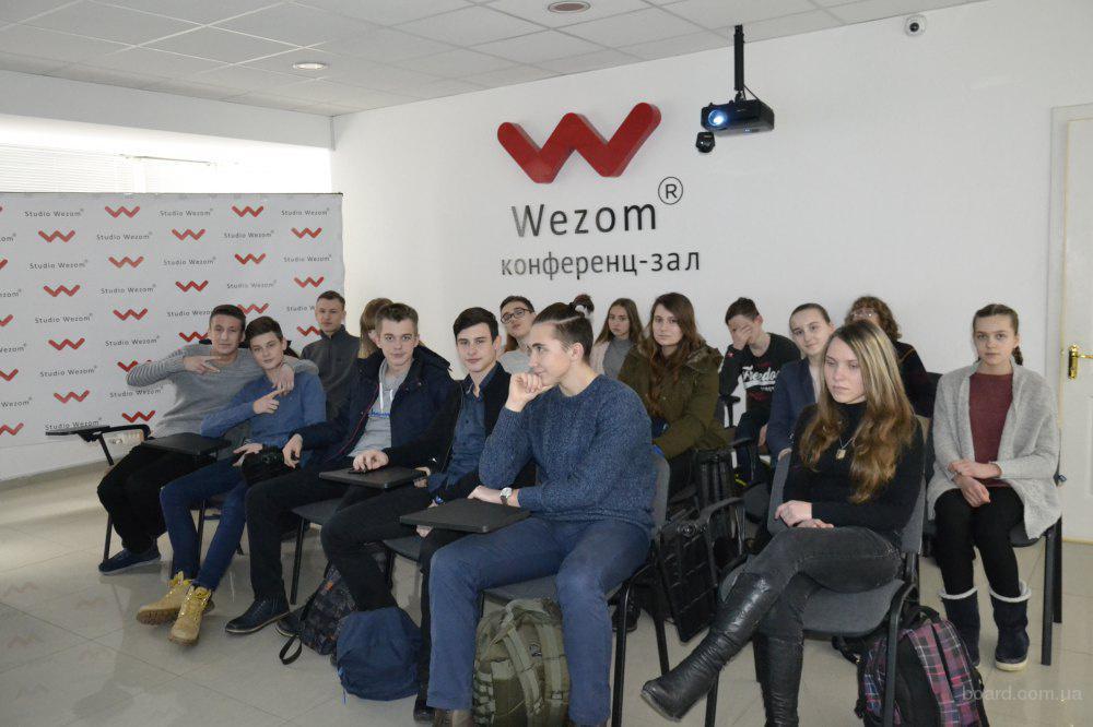 Wezom — воплощаем в реальность любые проекты и идеи