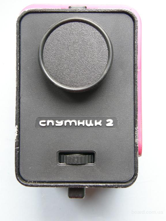 диапроектор Спутник 2, производство СССР 1988 года