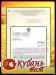 «Кубань Тест» - гарантированное качество, грамотная сертификация