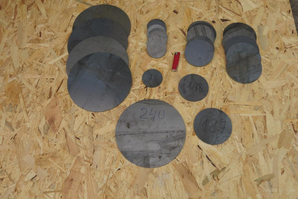 Продам круг металлический металл 4мм (лазерная плазменная резка)