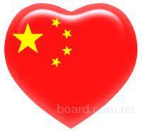 перводчик-носитель китайского языка. качественно, быстро.
