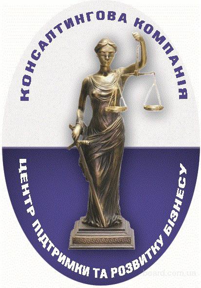 Підтвердження відомостей про юридичну особу